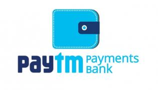 Paytm Payments Bank New Feature For Fake Apps - Sakshi