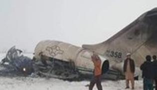 Taliban Says US Aircraft Crashed In Afghanistan - Sakshi