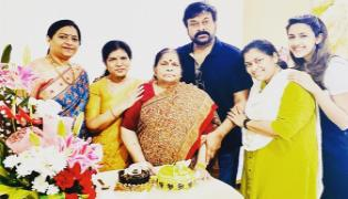 Chiranjeevi Mother Anjana Devi Birthday Celebrations - Sakshi