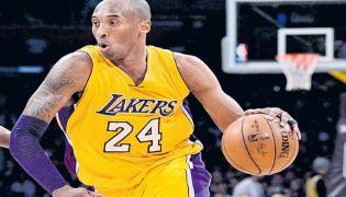 Black Mamba Kobe Bryant Dies In Helicopter Crash - Sakshi