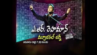 Promo - A.R. Rahman Musical Journey