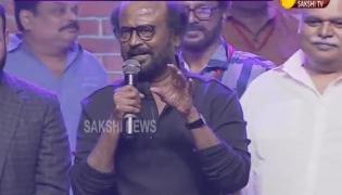 Darbar Pre Release Event Rajini kanth - Sakshi