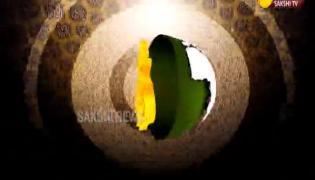 Sakshi Urdu News 6th Jan 2020 - Sakshi