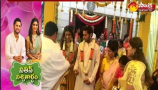 Nithin And Shalini Engagement Ceremony In Hyderabad - Sakshi