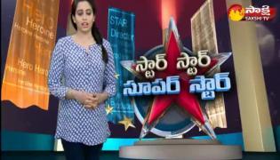 Star Star Supre Star 16th Feb 2020 Director K Viswanath - Sakshi