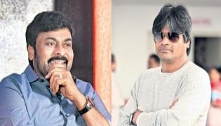 Harish Shankar New film with Megastar Chiranjeevi - Sakshi