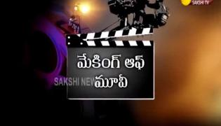 Making Of Movie-World Famous Lover