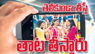 Awareness on Eveteasing Cases And Filming on Road - Sakshi