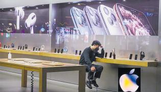 Covid 19 Coronavirus Effect on Apple Iphone Sales - Sakshi