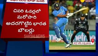IND Vs NZ: Clinical India Complete Clean Sweep - Sakshi