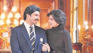 Ranveer Singh introduces Deepika Padukone is first look - Sakshi