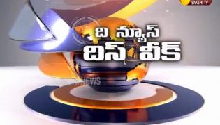 The News This Week 23rd Feb 2020 - Sakshi