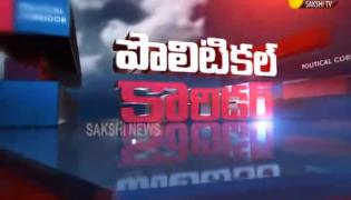 Political Corridor 24th Feb 2019- Sakshi