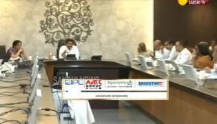 AP CM YS Jagan Review Meeting On Pension Rice Card Reverification- Sakshi
