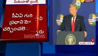 Donald Trump Addresses Press Conference In Delhi Over India Visit - Sakshi
