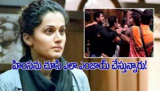 Taapse Pannu Comments On Bigg Boss Reality Show - Sakshi