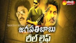 Star Star Supre Star 9th Feb 2020 Jagapathi Babu - Sakshi