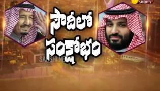 Magazine Story On Saudi Yuvaraj