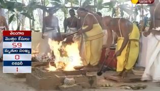 Dhanvatari Yagam In Tirumala
