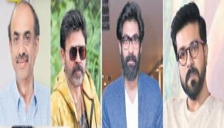 Tollywood celebrities gesture for cine staff - Sakshi