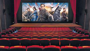China to Reopen Over 200 Cinemas in Shanghai - Sakshi