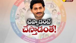 Magazine Story on AP CM On Implementing Schemes