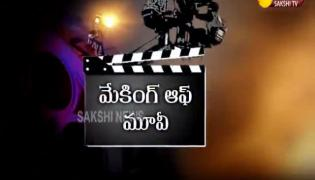 Making Of Movie Palasa 1978