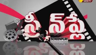 ScreenPlay 31st March 2020