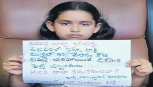 A Teacher daughter is asking CM KCR About Employees Salaries Issue - Sakshi