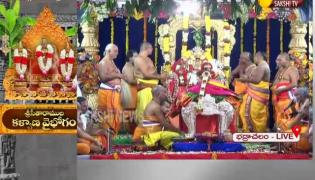 Sri Rama Navami Celebrations In Bhadrachalam