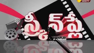 ScreenPlay 21st April 2020
