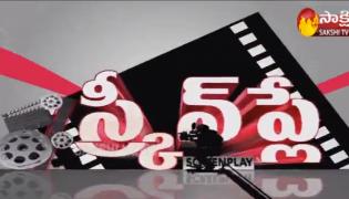 ScreenPlay 23rd April 2020