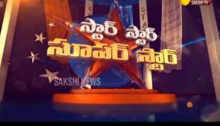 Star Star Super Star-Srirangam Srinivasa Rao