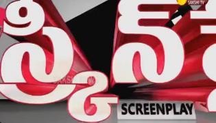 ScreenPlay 7th April 2020