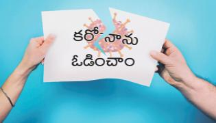 Corona Patients Healed Fastly By Gandhi Doctors Better Care - Sakshi