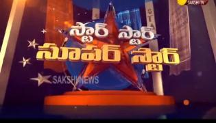 Star Star Super Star With Sunitha