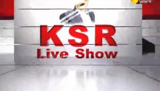 KSR Live Show On Agricultural loans