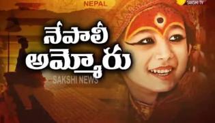 Secret On Nepal Culture