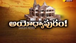 Magazine story On Ayodhyapuram