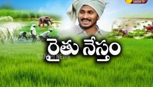 Special Edition On YSR Rythu Bharosa