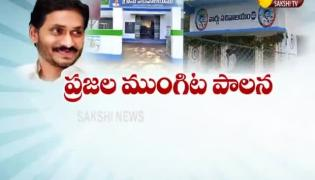 Special Drive On YS Jagan Government