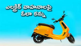 Ola Electric acquires Etergo BV, aims on global electric two wheeler in India - Sakshi