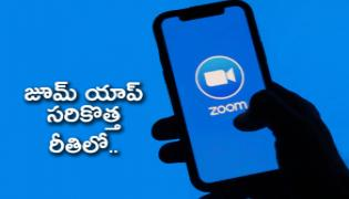Zoom Asking Users To Upgrade App  - Sakshi
