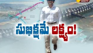 Magazine Story On YS Jagan One Year Rule