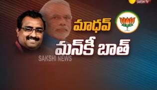 Sakshi Special Interview With Ram Madhav