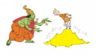 One Of The Essay Of Prof pulikonda subbachary - Sakshi