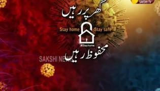 Sakshi Urdu News 04th May 2020