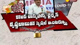 Special Interview With Covid Task Force Chairman Krishna Babu