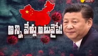 Magazine Story On China President During Coronavirus