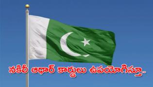 Pakistan Summons Indian Envoy After India Expelling 2 ISI Agents - Sakshi